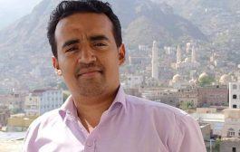 هشام السامعي: فيما يلي ابرز المطالب التي تقدم بها محافظ تعز السابق الدكتور أمين محمود لرئيس الجمهورية