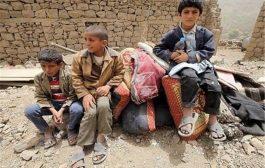 يونيسف: معدل ثمانية أطفال في اليمن يقتلون أو يصابون يوميا