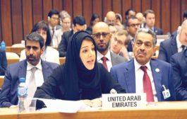الإمارات العربية المتحدة: تعلن تقديم كامل الدعم لعملية إعادة إعمار اليمن