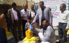 توزيع سلل غذائية لطلاب مدرسة تنمية المعاقين حركيا بتعز