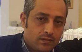 اليمن : الثورة، الثورة المضادة، الحرب الأهلية والتدخل الخارجي