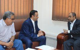 إعفاءات جمركية للمغتربين اليمنيين