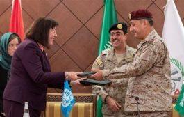 مذكرة تفاهم بين التحالف العربي والأمم المتحدة بشان اليمن