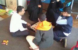 لأول مرة يقدم لاطفال التوحد اليونيسيف تنفذ برنامج نوعي بتعز