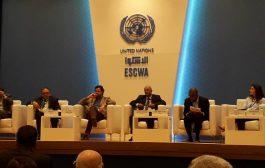 بيروت: اختتام أعمال الإجتماع التشاوري الإقليمي حول تغيرات المناخ