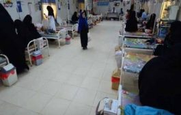 الكوليرا تجتاح المعافر.. والسلطة المحلية تناشد الجهات الرسمية والمنظمات الإنسانية بالتدخل العاجل