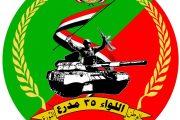 ابطال اللواء 35 مدرع يتصدون لهجوم حوثي في جبهة الأكبوش