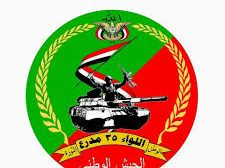 اللواء 35 مدرع بتعز يناشد الرئيس إعادة النظر في قرار تعيين قائداً للواء