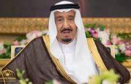 الملك سلمان يؤكد استمرار دعمه للوصول إلى حل سياسي في اليمن