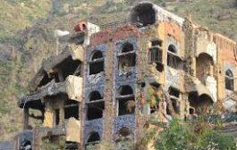 قصف مدفعي متواصل لمليشيا الحوثي على منطقة الشقب بتعز