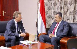 الحكومة اليمنية تؤكد حرصها الاستفادة من خبرات المؤسسات الدولية