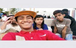اربعيني سعودي يقتل شاب يمني