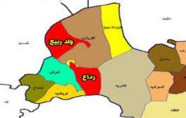 تنظيم الدولة الإسلامية (داعش) يسيطر على أول محافظة يمنية ويصدر البيان رقم (1)