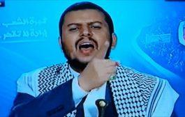 عبدالملك الحوثي يتوعد بعام خامس حرب