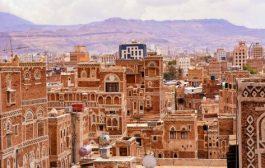 ميليشيا الحوثي تختطف فتيات صنعاء