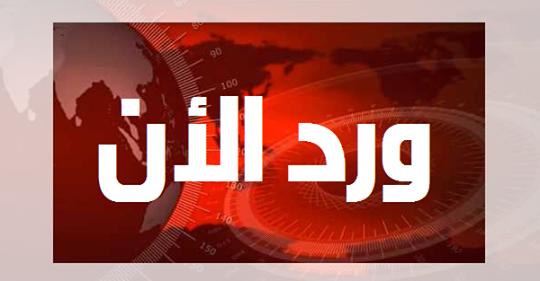 ورد الان: لقاء تاريخي بين ملك السعودية و أمير قطر في دولة عربية