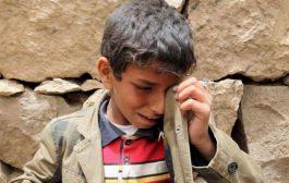 مقتل خمسة أطفال بسقوط قذيفة على منزل غرب اليمن