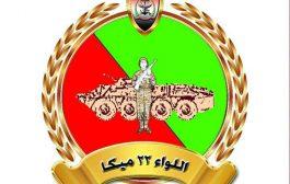 الجيش الوطني يصد هجوما عنيف لميليشيات الانقلاب شرق تعز