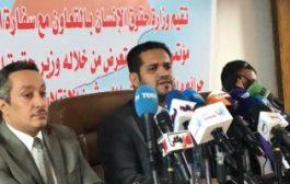 الوزير عسكر للأمم المتحدة: الحوثيون يرتكبون جرائم حرب بحق أهالي حجور