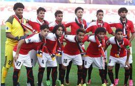منتخبنا الوطني يلاقي العراق غدا ..توقيت المباراة والقنوات الناقلة