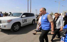 لوليسغارد للفريق الحكومي: #الحـوثي يرفض اتفاق #الحـديدة