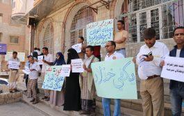 تعز: وقفة لنشطاء تنديدا بجرائم ميليشيات الحوثي في حجور