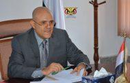 محافظ تعز يشكل لجنة قضائية للتحقيق في الاحداث التي شهدتها المدينة