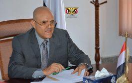 محافظ تعز يرأس اجتماع اللجنة الأمنية واتخاذ إجراءات صارمه