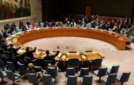 في جلسة مغلقة مجلس الامن يدعو الأطراف اليمنية الى تطبيق اتفاق استوكهولم