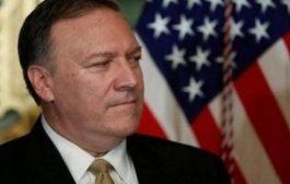 أمريكا تتهم ايران بأطلاق صواريخ على دولة عربية
