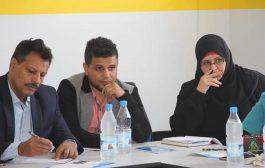 نساء من أجل الحياة في تعز يناقشن القرار الدولي رقم 1325