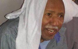 وفاة الامين العام الاسبق للحزب الإشتراكي اليمني صالح عباد مقبل بصنعاء