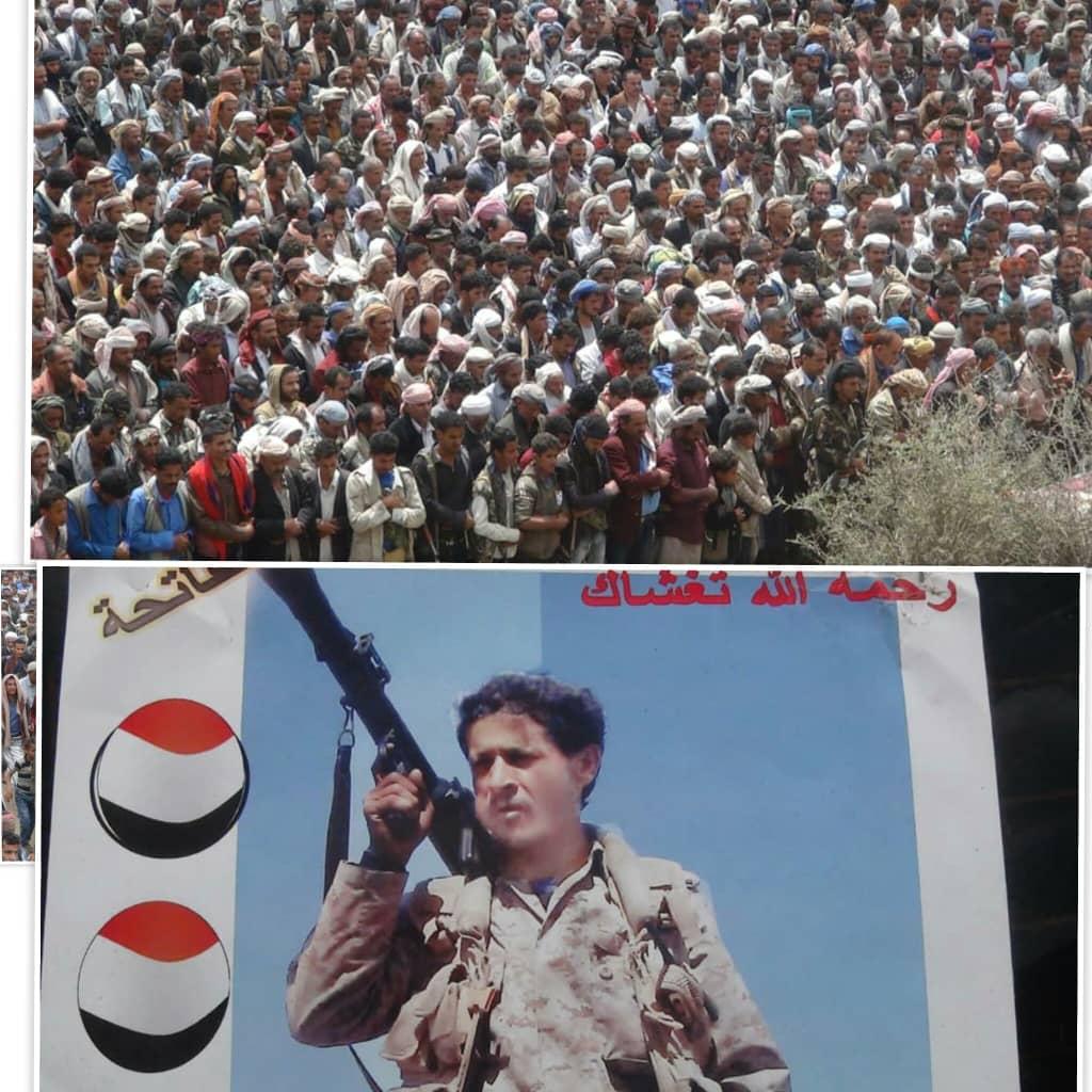 الضالع: جموع غفيرة تشيع جثمان القائد الميداني في اللواء 30 مدرع الرائد حمدي المنصوب