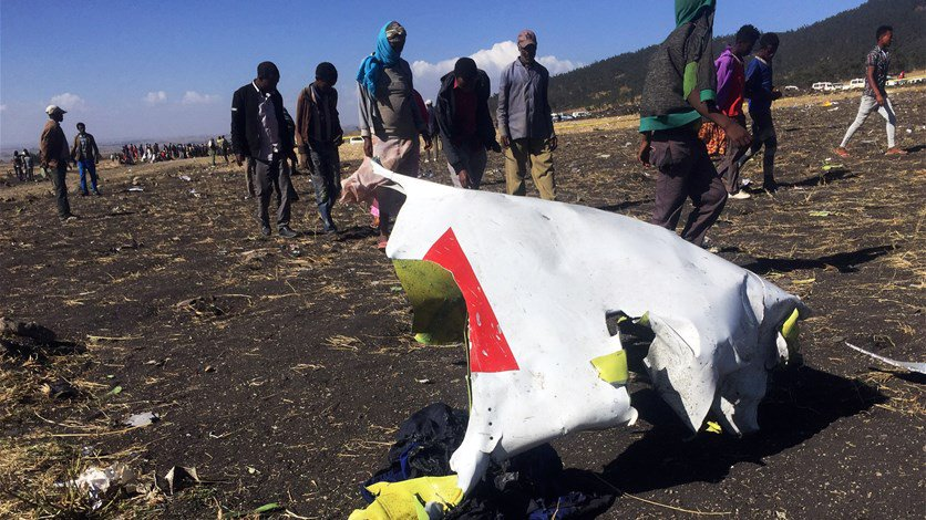 مواطن يمني من بين ضحايا الطائرة الاثيوبية