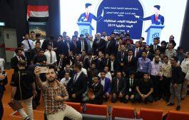 ماليزيا: اختتام البطولة الأولى لمناظرات اليمن 2019م
