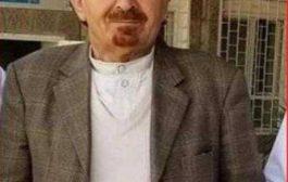صنعاء ..إعدام شيخ بارز واستنفار قبلي ضد الحوثيين