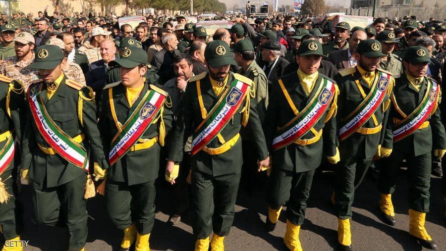 أمريكا تصنف الحرس الثوري الإيراني منظمة إرهابية