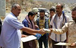 اللواء 35 مدرع يكرم جنود نقاط التأمين بعد كشف شحن التهريب المتجهة للميليشيا الحوثية