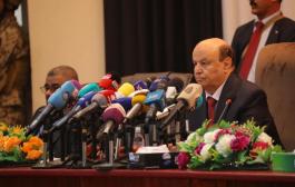 الرئيس هادي: اتفاق الرياض ما يزال حتى اللحظة خيارا متاحا وممكنا ومخرجا حقيقيا