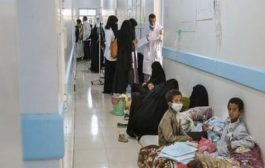 الصحة العالمية: أكثر من إثنين مليون حالة إصابة بالكوليرا في اليمن منها أكثر من 3 ألف حالة وفاة