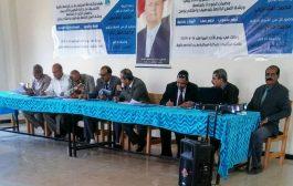 افتتاح اقسام أكاديمية نوعية بجامعة تعز فرع التربة