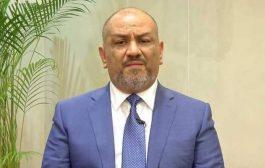 وزير الخارجية اليمني يدعو إلى استنفاذ كل فرص السلام لأن الضغط العسكري لم يؤد إلى حل بعد أربع سنوات حرب