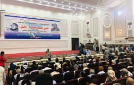 عدن: حفل تأبيني لفقيد الوطن المناضل علي صالح عُباد مقبل أمين عام الحزب الإشتراكي الأسبق