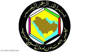 """تحدي الخلافات: ترحيب سعودي بقمة """"التعاون"""" في الرياض"""