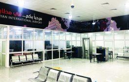 البيان: افتتاح وشيك لمطار الريان الدولي في حضرموت