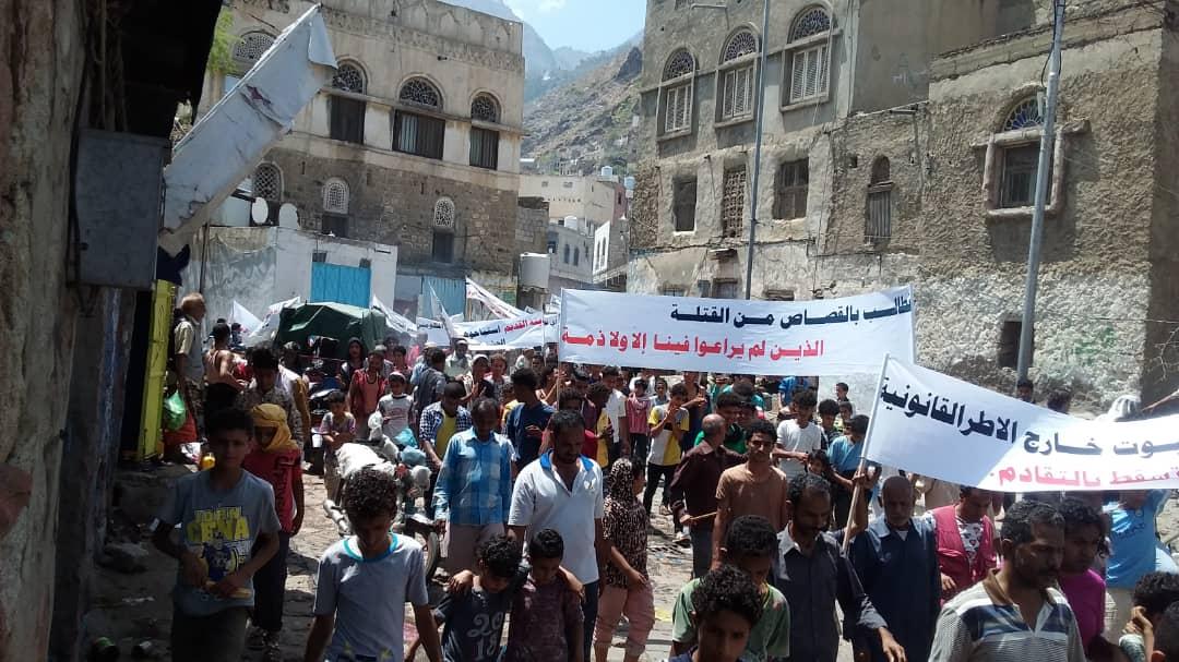 مظاهرة حاشدة وسط توتر مسلح وسط مدينة تعز