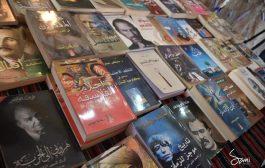 تعز تنظيم معرض للكتاب في يومه العالمي