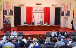 مجلس النواب يستعرض مشروع البيان المالي لموازنة العام الحالي
