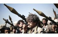 مليشيات الحوثي تصدر حكما بإعداد إثنين من موظفي الأمن السياسي