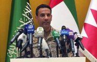 التحالف العربي يعلن تنفيذ عملية نوعية في العاصمة صنعاء